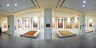 موزه فرش آستانقدسرضوی