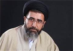 حجتالاسلام حسینی