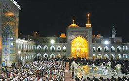 تلاوت قرآن در بارگاه رضوی