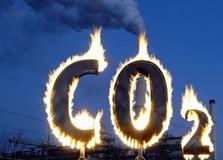 انتشار کربن