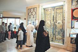 موزه آستان قدس رضوي