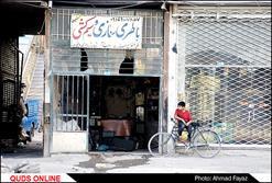 اوقات فراغت تابستانی کودکان حاشیه نشین مشهد