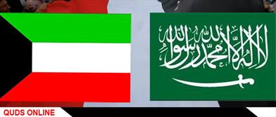 کویت عربستان