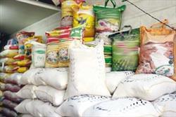 برنجهای خارجی