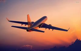 شرکت فرودگاهها