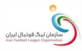 لیگ برتر فوتبال