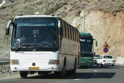 اتوبوسهای برون شهری