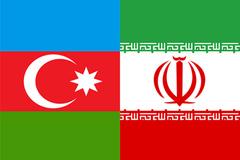 ایران وجمهوری آذربایجان