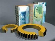 تخصیص تسهیلات بانکی