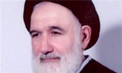 آیتالله حسینی شاهرودی
