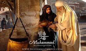 محمد رسول الله (ص)۹