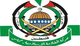 حزبالله و حماس