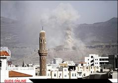 حال و هوای یمن در ذی الحجهُ الحرام ۱۴۳۶ / گزارش تصویری