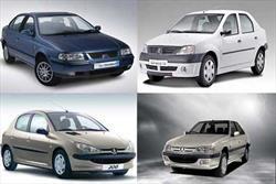 استاندارد خودروهای داخلی