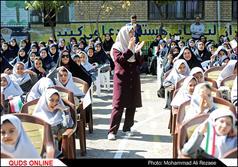آغاز جشن عاطفه ها در مدارس مشهد