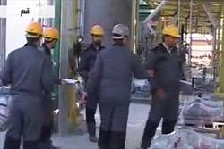 کارگران فاقد بیمه