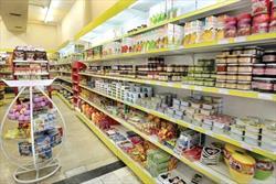 قیمت موادغذایی در بازار