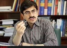 حسینیصدر