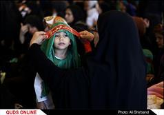 برگزاری مراسم شیرخوارگان حسینی در مصلی تهران / گزارش تصویری