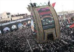 شور حسینی در حسینبه ایران
