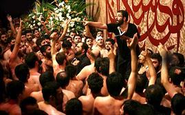 مجالس حسینی