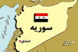 دخالت نظامی در سوریه و پاسخ دمشق