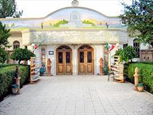 خانه شاهنامه
