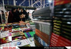 گشایش هفدهمین نمایشگاه کتاب در مشهد / گزارش تصویری