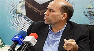سید علی مرعشی