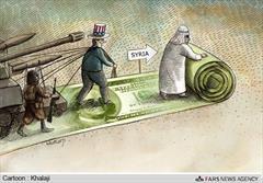 سعودیها
