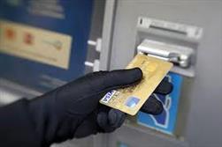حساب کارت عابر بانک