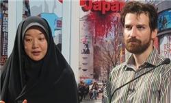 بانوی مسلمان ژاپنی