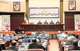 انتخابات مجلس و خبرگان
