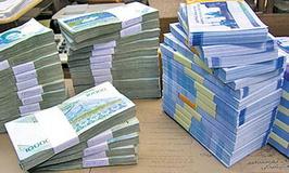 تسهیلات دهی بانکها