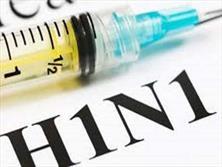 شیوع آنفولانزا