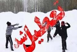 مدارس مشهد را تعطیل کرد