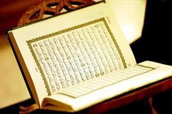 مسابقات قرآنی تسنیم