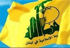 حزب الله لبنان