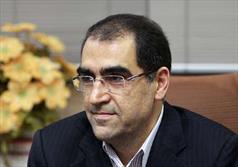 وزیر بهداشت: ایرانی خواهیم ساخت که موجب حیرت دنیا شود
