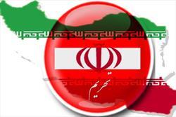 تحریم های جدیدی علیه ایران