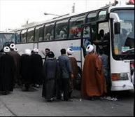مبلغان مذهبی اصفهان