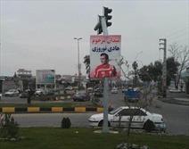 میدان مرحوم هادی نوروزی