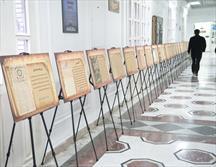 کتابخانه آستان قدس