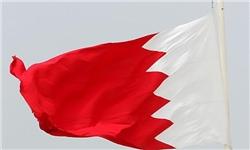 دولت بحرین