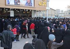 جشنواره مشهد