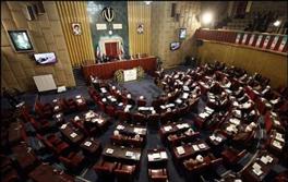 انتخابات مجلس خبرگان