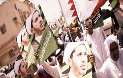 خیزش مردمی در بحرین