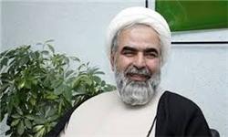 حجت الاسلام حسینیان