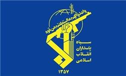 مسابقات قرآن کریم سپاه