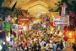 ساماندهی بازار شب عید